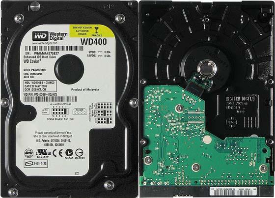 hard_disk_wd_400